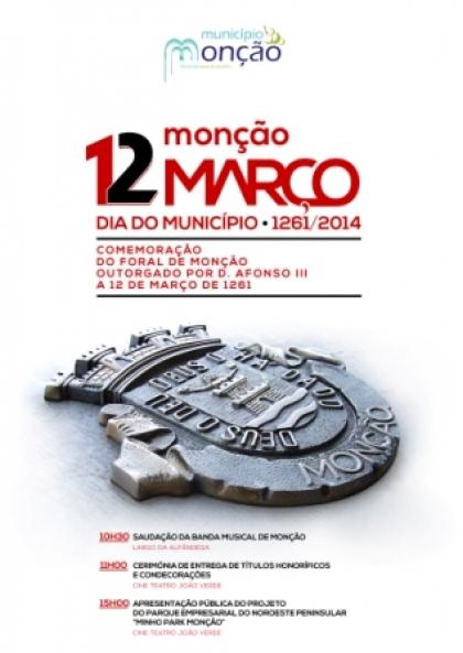 Monção celebra Dia do Município na próxima quarta-feira