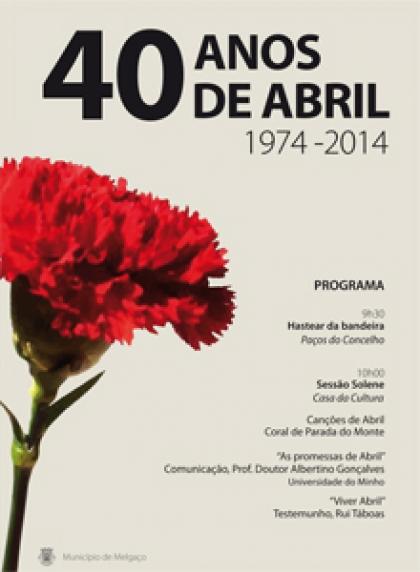 Melgaço celebra Abril na Casa da Cultura