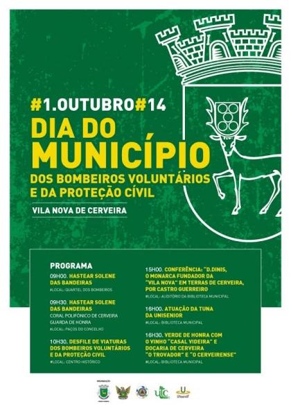 Vila Nova de Cerveira assinala Dia do Município na próxima quarta-feira