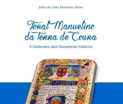 Paredes de Coura: Livro sobre o Foral Manuelino vai ser lançado este sábado
