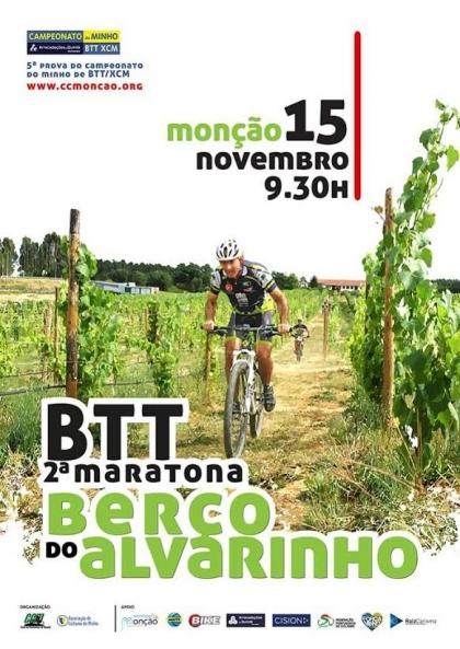 Monção recebe 2ª Maratona BTT Berço do Alvarinho no dia 15 de Novembro