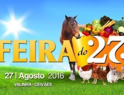 Monção: Ceivães acolhe mais uma edição da 'Feira do 27' este sábado