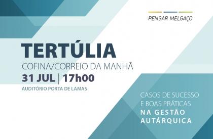 Melgaço: Porta de Lamas de Mouro acolhe tertúlia sobre casos de sucesso na gestão autárquica